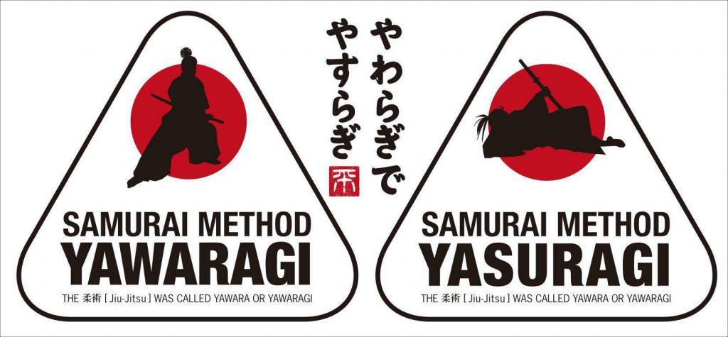 この画像には alt 属性が指定されておらず、ファイル名は yasuragi-yawaragi-1024x475.jpg です